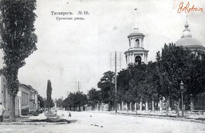Вид на Греческую улицу с Греческой церковью. Фото предоставлено Юлией Полянской