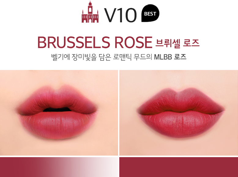 Son Merzy The First Velvet Tint V10 Brussel Rose