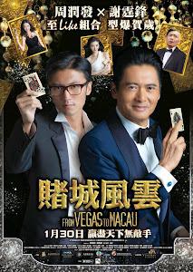Sòng Bạc Ma Cao - From Vegas To Macau poster