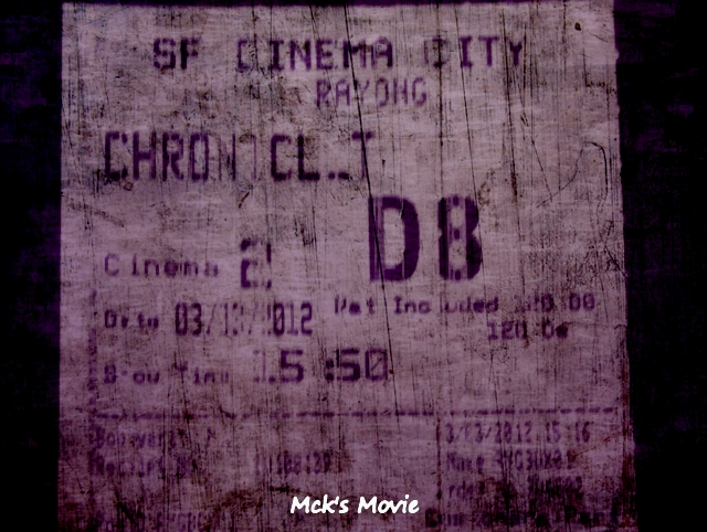 Chronicle @ SF Cinema Laemtong Rayong
