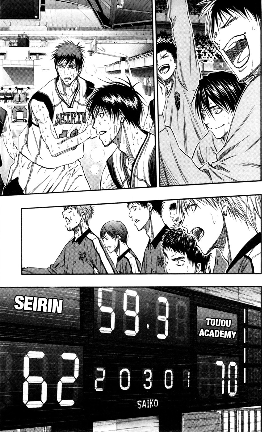 Kuroko no Basket Manga Chapter 129 - Image 16
