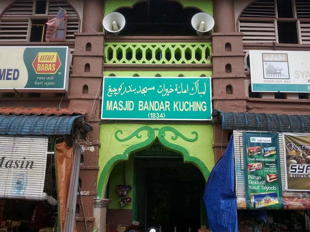 Masjid-Kuching-Mosque