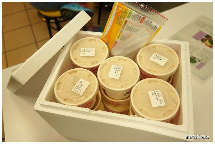 宜蘭美食推薦【船來芋冰牛乳大王】雪淇淋.芋頭沙牛奶