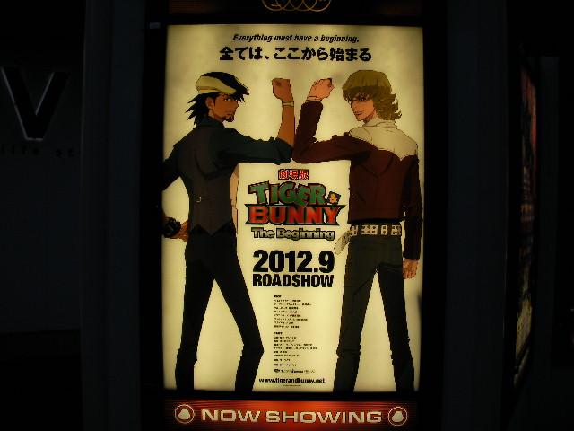 劇場版「TIGER&BUNNY」The Biginning観てきたよ。