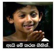 ai me tharahin_sinhala photo comment