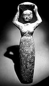 Goddess Ninkasi Image