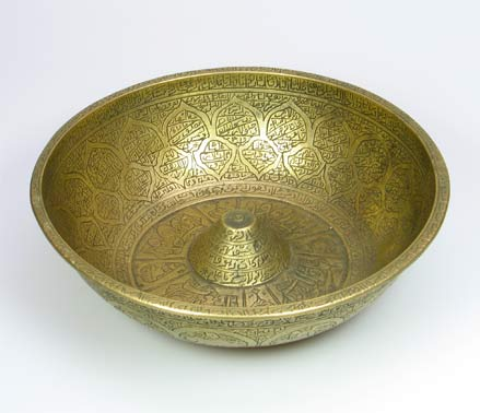 This amazing 18th century Iranian bronze bowl was once used for ...