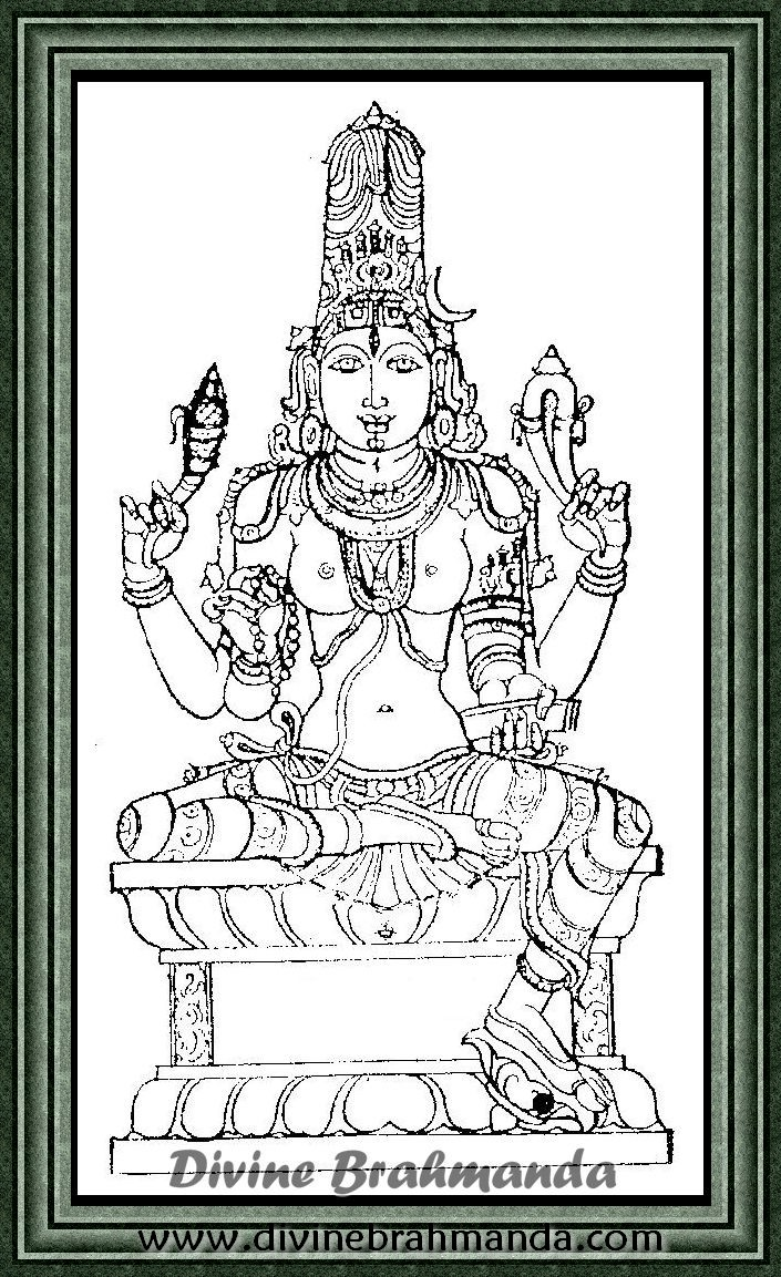 Soundarya Lahari Sloka, Yantra & Goddess For Subduing Enemies - 86