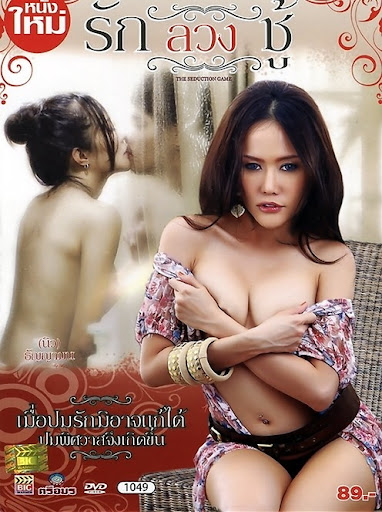 The Seduction Game - Trò chơi tình ái thai land