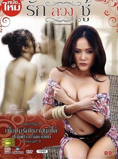 The Seduction Game - Trò chơi tình ái thai land