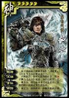 God Zhao Yun 5