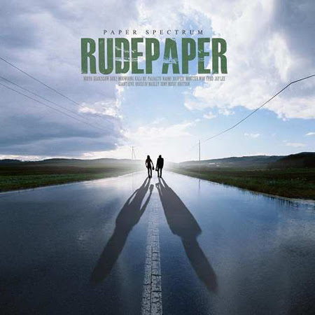 Rude Paper - Hand Lyrics