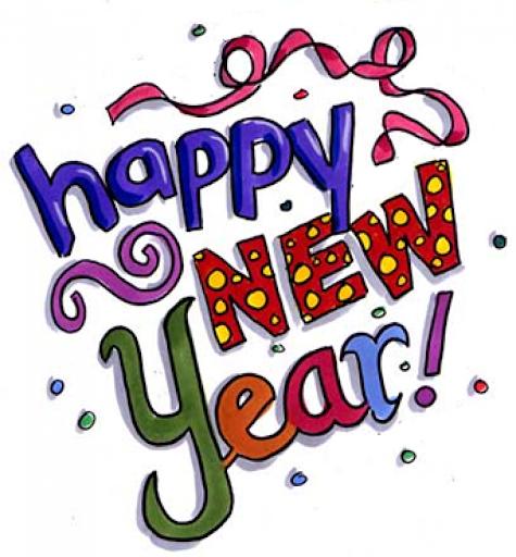 سنة جديدة علينا سعيدة إن شاء الله