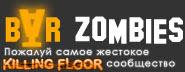 Логотип Bar Zombies