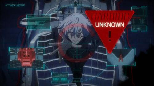 The Unlimited - Hyoubu Kyousuke