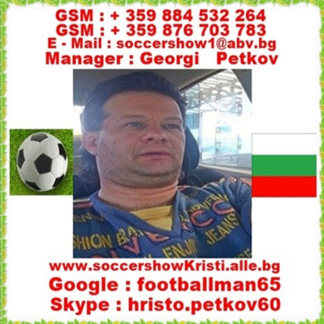 Georgi Ivanov Petkov