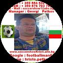 Georgi Petkov