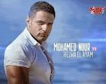Mohamed Nour-Helwa Al Ayam