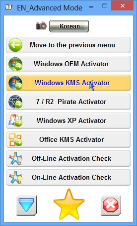 Activation Windows 8 อย่างชัวร์ๆ ไม่มั่วนิ่มกับนาย C-GRu W8act07