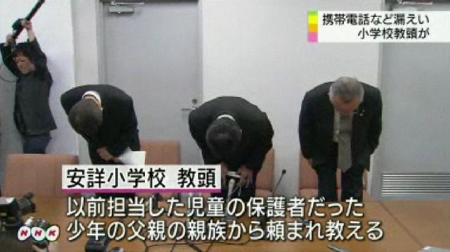 京都 亀岡10人死傷事故 教頭も情報漏らし謝罪
