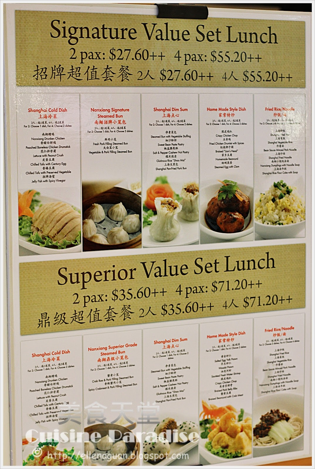 Search Results For Menu Chinese Food Calendar 2015