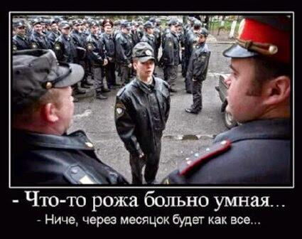 На Черниговщине гаишники избили трех мужчин. Люди в знак протеста перекрыли трассу - Цензор.НЕТ 2796