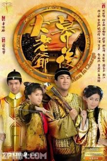 Đại Lão Gia Sau Bức Màn - Man in Charge (2009) Poster