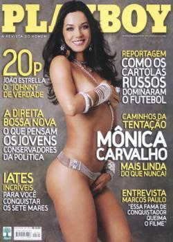 Revista Playboy – Mônica Carvalho – Fevereiro 2012