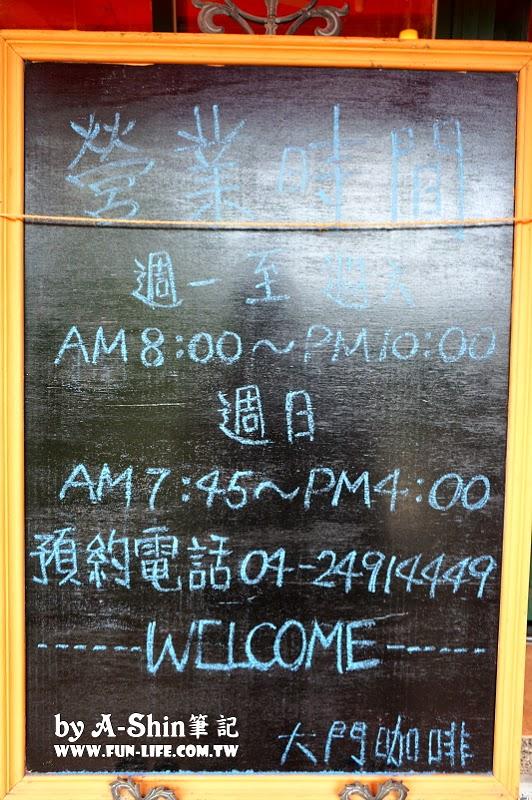 大門咖啡館營業時間