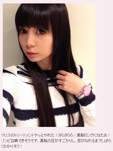 しょこたんこと中川翔子「黒髪ロングになたお!ゾンビ召喚できそうです」