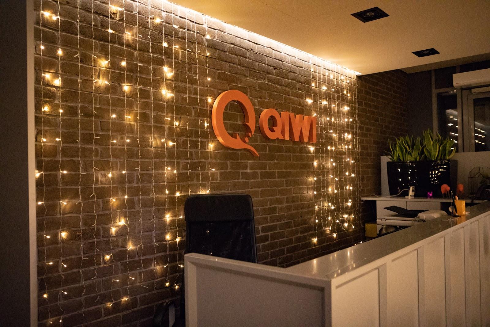 Новый год в QIWI: Эко-елки со смыслом, дополненный дизайн и много света, QIWI, фантазия айтишников, концепт-дизайн, особенности управления персоналом, сбор новогодних подарков, процесс управления персоналом, Праздничное настроение, элементы новогоднего декора