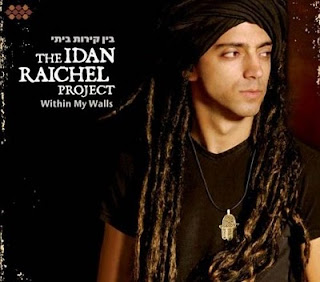Idan Raichel - Within My Walls