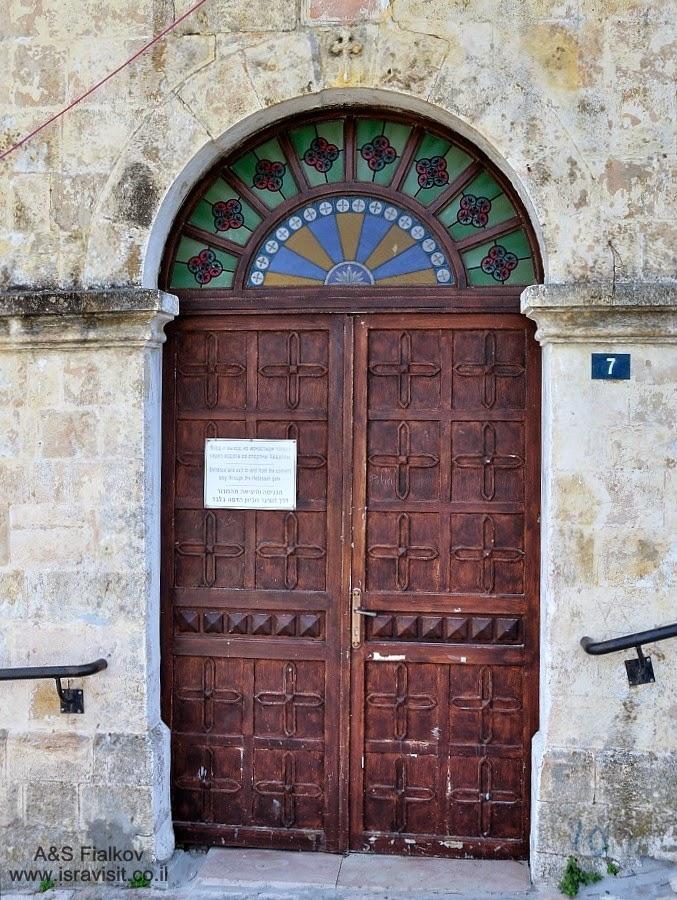 Вход в Горненский монастырь со стороны Эйн Карем.