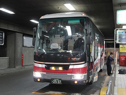 北海道中央バス「高速はこだて号」 2537 札幌駅到着