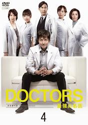 Doctors 2 -  Bác Sĩ Tài Hoa Trở Lại