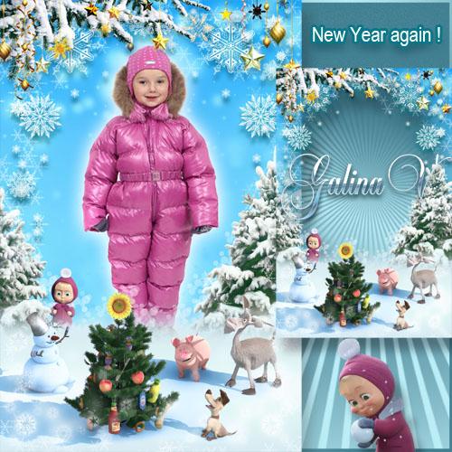 Забавная детская рамка с Машей - Опять Новый год