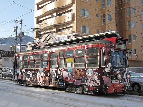 札幌市電 212号「雪ミク電車2013」