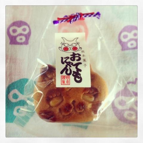 ちょいブスだけどかわいい熊本銘菓おてもにゃん