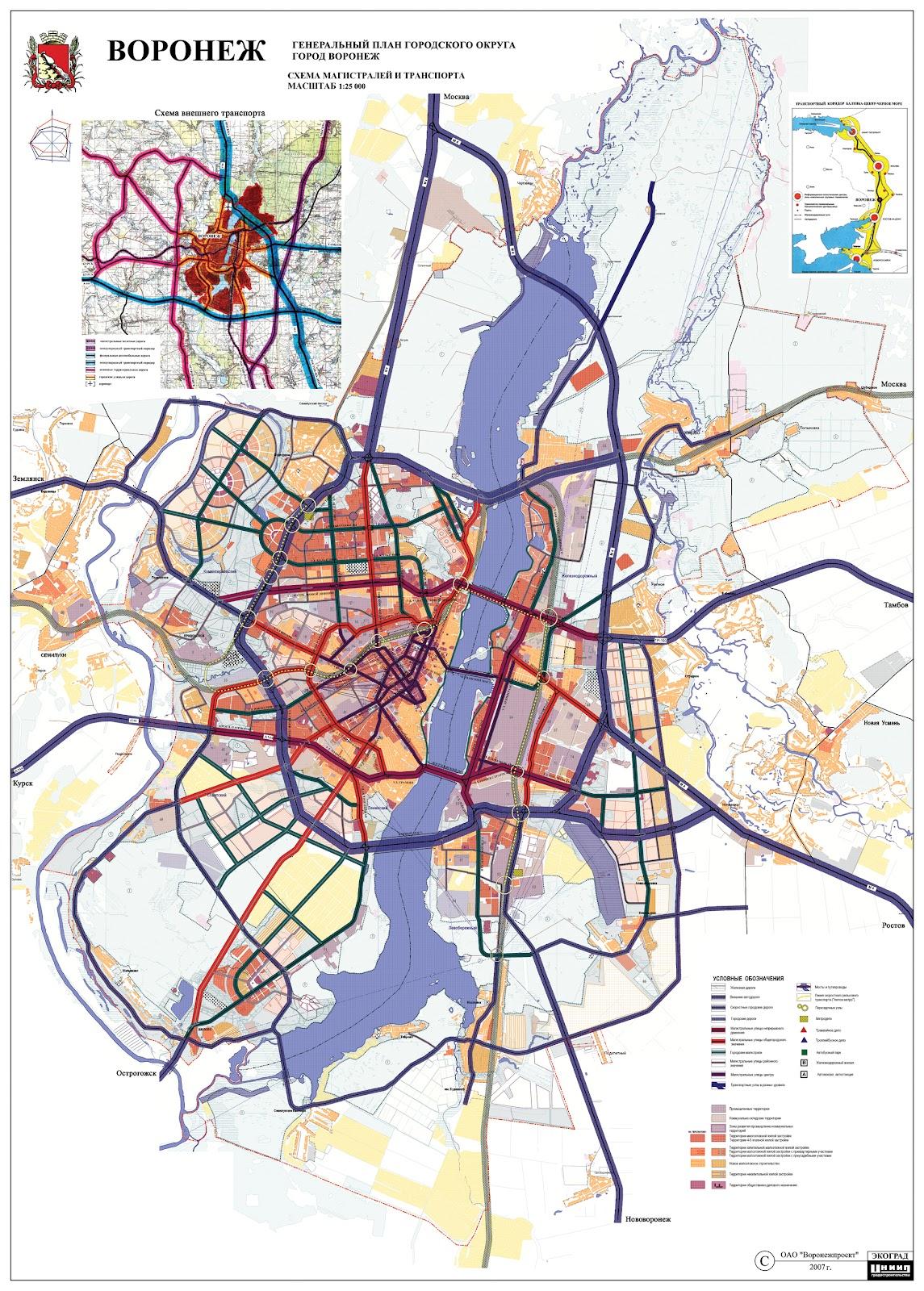 сх магестралей транспорта