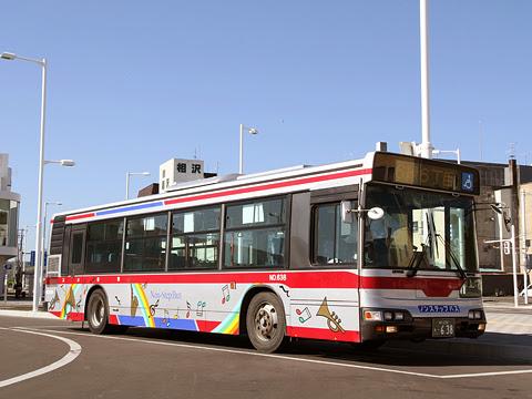 宗谷バス 5系統 ・638 日野ブルーリボンシティノンステップ