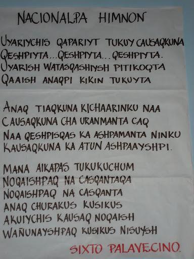 Himno Nacional Argentino: versión DON SIXTO PALAVECINO