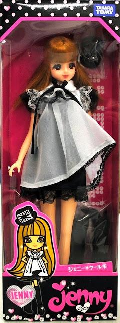 Búp bê Jenny mặc váy ren sành điệu cao khoảng 27 cm