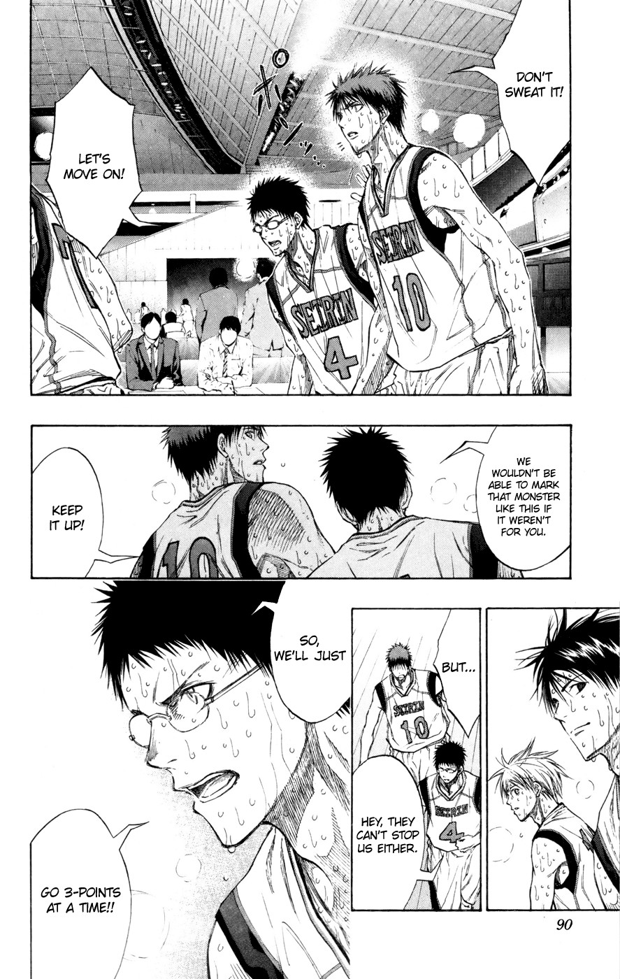 Kuroko no Basket Manga Chapter 131 - Image 03