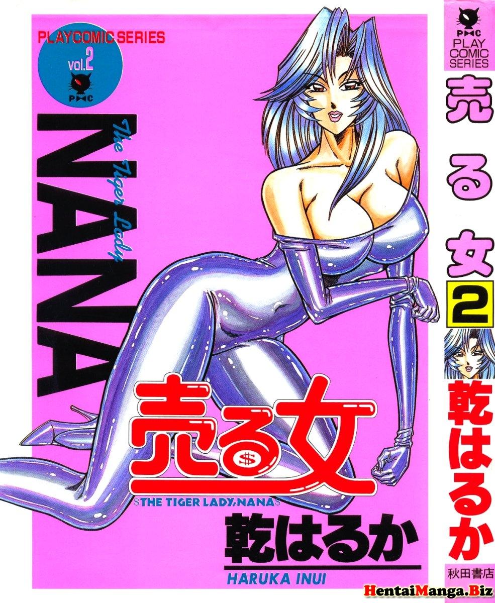 Incest Hentai - [Inui Haruka] Uruonna 2-Read-Hentai-Manga-Onlnie