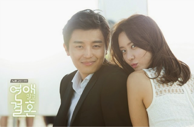 Something is. download ost marriage not dating mamamoo