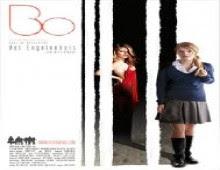 فيلم Bo للكبار فقط