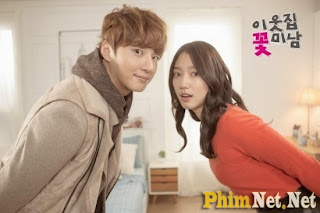 The Flower Boy Next Door - The Flower Boy Next Door - 2013