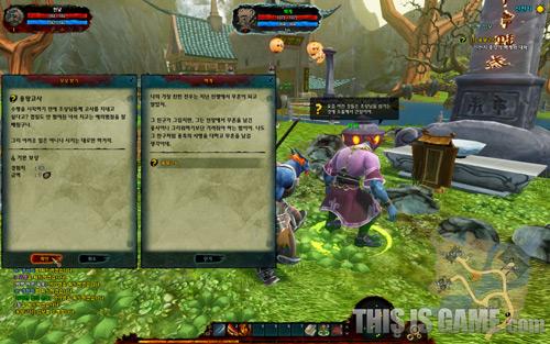 Những hình ảnh cận cảnh về MMORPG ASTA 4