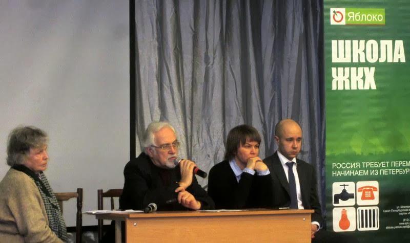 член Федерального бюро партии Анатолий Голов