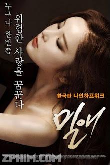 100 Ngày Hiến Dâng - Affair (2014) Poster
